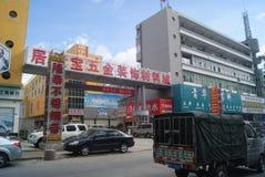 Шэньчжэнь, Китай: Город материалов украшения оборудования Стоковое фото RF