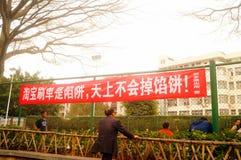 Шэньчжэнь, Китай: знамена рекламы для того чтобы предотвратить онлайн очковтирательство Стоковая Фотография RF