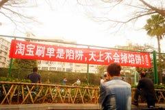 Шэньчжэнь, Китай: знамена рекламы для того чтобы предотвратить онлайн очковтирательство Стоковое Изображение RF