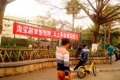 Шэньчжэнь, Китай: знамена рекламы для того чтобы предотвратить онлайн очковтирательство Стоковые Изображения RF