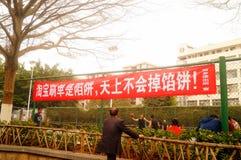 Шэньчжэнь, Китай: знамена рекламы для того чтобы предотвратить онлайн очковтирательство Стоковое Фото