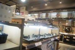 Шэньчжэнь, Китай: мол прибора кухонных приборов региональный Стоковые Фото