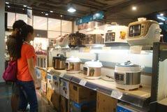 Шэньчжэнь, Китай: мол прибора кухонных приборов региональный стоковое изображение
