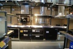 Шэньчжэнь, Китай: мол прибора кухонных приборов региональный Стоковая Фотография RF