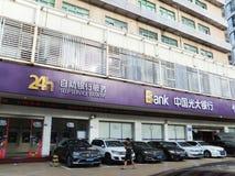 Шэньчжэнь, Китай: Отделение банка everbright Китая Стоковая Фотография
