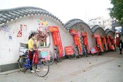 Шэньчжэнь, Китай: Продажи рекламы велосипеда Стоковые Фото