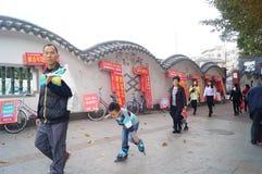 Шэньчжэнь, Китай: Продажи рекламы велосипеда Стоковое фото RF