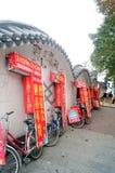Шэньчжэнь, Китай: Продажи рекламы велосипеда Стоковое Изображение