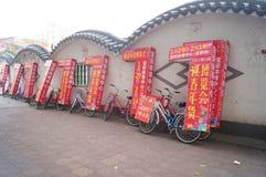 Шэньчжэнь, Китай: Продажи рекламы велосипеда Стоковое Изображение RF