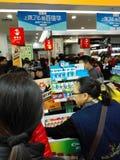 Шэньчжэнь, Китай: супермаркет ходя по магазинам вполне юаней RMB 60, с бумажником UnionPay может получить 30 скидку юаней RMB Стоковые Изображения