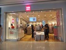 Шэньчжэнь, Китай: товары на дисплее в супермаркетах Стоковые Фотографии RF