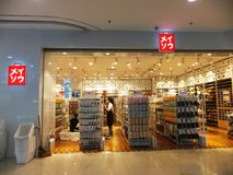 Шэньчжэнь, Китай: товары на дисплее в супермаркетах Стоковые Изображения