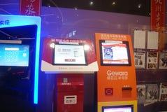 Шэньчжэнь, Китай: торговый автомат билета кино Стоковые Изображения