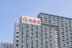 Шэньчжэнь, Китай: Торговый центр города легкего Гонконга Стоковые Фотографии RF