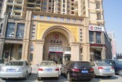 Шэньчжэнь, фарфор: китайский банк Стоковое Изображение