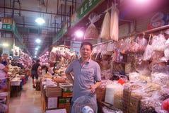 Шэньчжэнь, фарфор: рынок фермеров Стоковая Фотография RF
