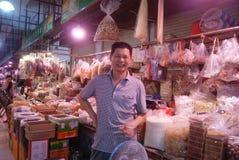 Шэньчжэнь, фарфор: рынок фермеров Стоковое Изображение