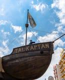 Шлюпка Tal-Kaptan Стоковое Изображение