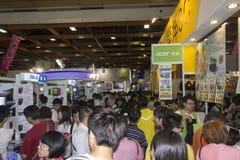 14-ые мультимедиа Тайбэя, индустрии облака & экспо маркетинга Стоковые Фотографии RF