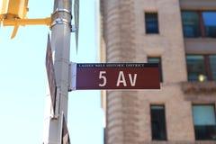 5-ый Ave в Нью-Йорке Стоковое фото RF