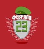 23-ье февраля Защитники дня отечества Поздравления f Стоковые Изображения