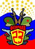 23-ье февраля Защитники дня отечества Поздравления f Стоковое Изображение