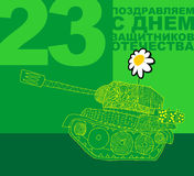 23-ье февраля, приветствия открытки Защитник отечества животики Стоковые Изображения
