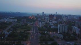 Эдмонтон городской в Альберте, Канаде видеоматериал