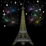 Эйфелева башня вектора в Париже иллюстрация вектора