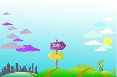 экологичность Стоковые Фотографии RF