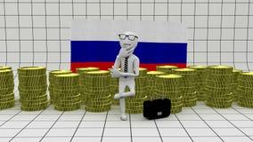 Экономика в России - концепция финансов иллюстрация вектора