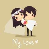Экономно расходуйте держащ вектор влюбленности свадьбы arns невесты милый Стоковые Изображения
