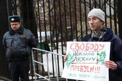 Эколог Evgenia Chirikova на пикетчике около тюрьмы где арестованный политик Nikolay Lyaskin содержит Стоковые Изображения