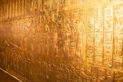 Экспонат короля Tutankhamun Египетск на дисплее на OMSI стоковое фото