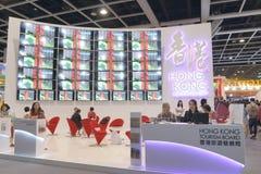 Экспо 2014 международного перемещения Гонконга Стоковые Изображения