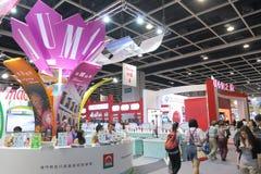 Экспо 2014 международного перемещения Гонконга Стоковые Изображения RF