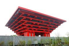экспо 2010 shanghai Стоковая Фотография RF