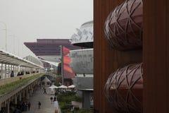 экспо 2010 shanghai стоковые фотографии rf