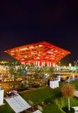 экспо 2010 shanghai Стоковые Изображения