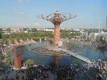 экспо 2015 Стоковые Фотографии RF