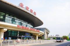 Экстерьер железнодорожного вокзала Пекина южного, Китая Стоковые Изображения RF