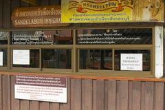 Экстерьер заданного значения регулируемой величины иммиграции Sangklaburi в Sangklaburi, Таиланде Стоковые Изображения