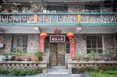 Экстерьер дома традиционного китайския в Fenghuang, Китае Стоковое Изображение RF