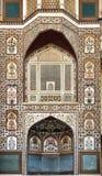 Элемент конструкции Азии, Индии Стоковая Фотография