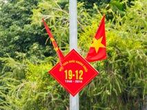 Эмблемы революции в городе паркуют, Вьетнам, Ханой, Вьетнам Конец-вверх Стоковое Изображение