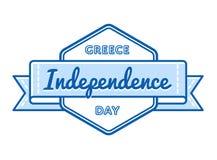 Эмблема приветствию Дня независимости Греции Стоковые Изображения
