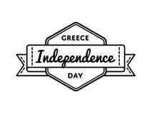 Эмблема приветствию Дня независимости Греции Стоковое фото RF