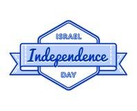 Эмблема приветствию Дня независимости Израиля Стоковое фото RF