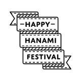 Эмблема приветствию фестиваля Японии Hanami Стоковые Фотографии RF