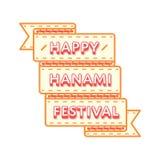 Эмблема приветствию фестиваля Японии Hanami Стоковое Фото